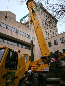 Crane Wallboard Citizens 1